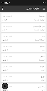 ClevCalc – حاسبة 6