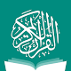 Quran Mate - A best tool to learn the Quran. Download on Windows