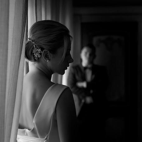Wedding photographer Ilona Bashkova (bashkovai). Photo of 04.01.2018