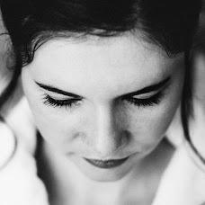 Wedding photographer Marina Poyunova (poyunova). Photo of 02.02.2016