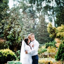 Wedding photographer Elena Miroshnik (MirLena). Photo of 05.11.2018