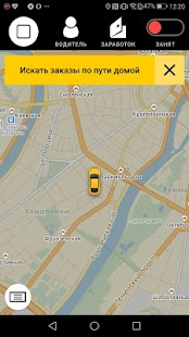 Таксометр - náhled