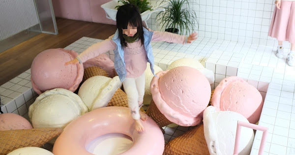I'm Talato 冰淇淋(5/31-611店休重新裝潢)
