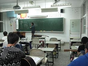 Photo: 20111004頭份(二)一招半式學吉他001