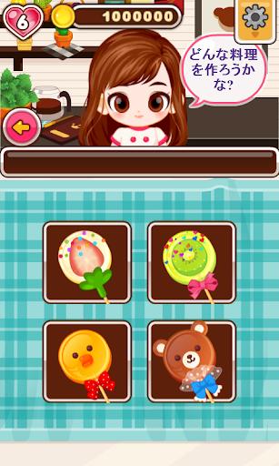シェフジュディ:ホワイトデーキャンディー作り料理ゲーム