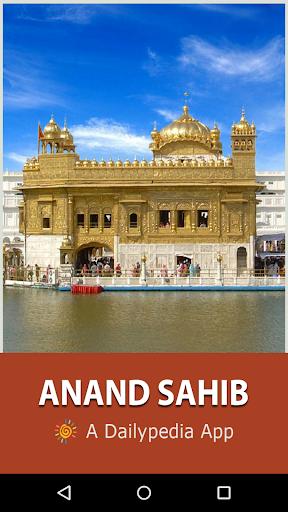 Anand Sahib Daily