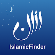 App Athan: Prayer Times, Azan, Al Quran & Qibla Finder APK for Windows Phone