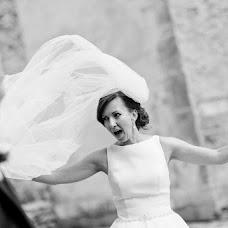 Wedding photographer Miro Kuruc (FotografUM). Photo of 06.09.2017