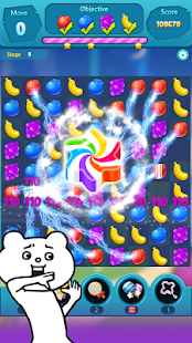 Dancing Queen: Club Puzzle Screenshot