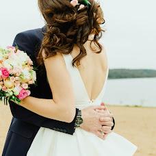 Wedding photographer Elena Gavrilenko (LGavrilenko92). Photo of 25.11.2017