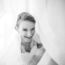 Wedding photographer Ilya Molodkin (Molodkin). Photo of 28.06.2014