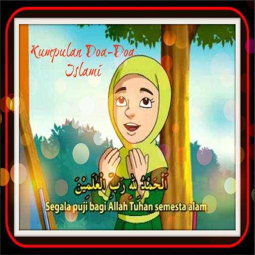 Kumpulan Doa Doa Islami