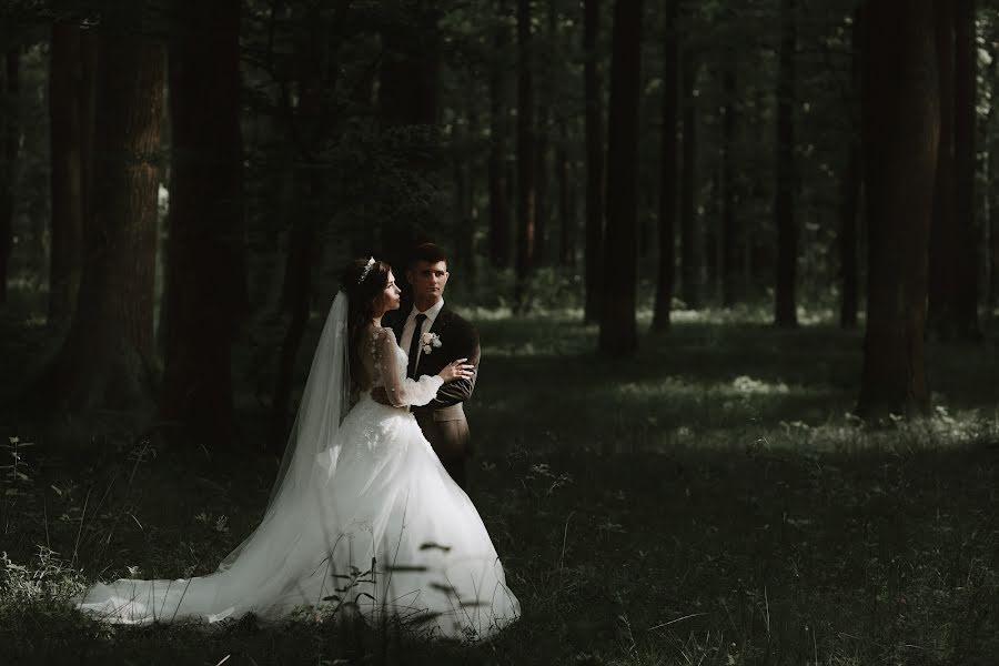 Wedding photographer Vasili Kovach (Kovach). Photo of 08.09.2020