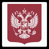 Конституция РФ (бспл)