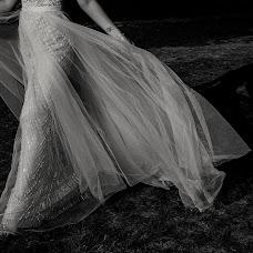 Wedding photographer Adrian Fluture (AdrianFluture). Photo of 07.03.2018