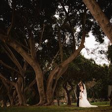 Wedding photographer Magda Stuglik (mstuglikfoto). Photo of 26.01.2019
