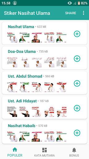 Stiker WA Nasihat Ulama 3.2.8 screenshots 1