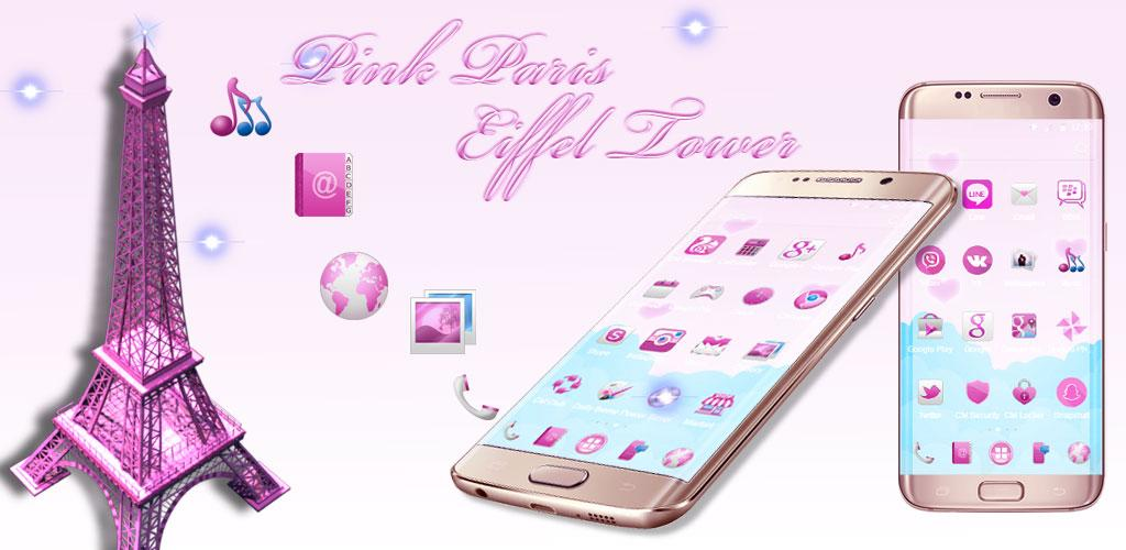 3d Pink Paris Eiffel Tower 1 1 18 Apk Download Pink Paris Eiffel Tower Wallpaper Live Apk Free