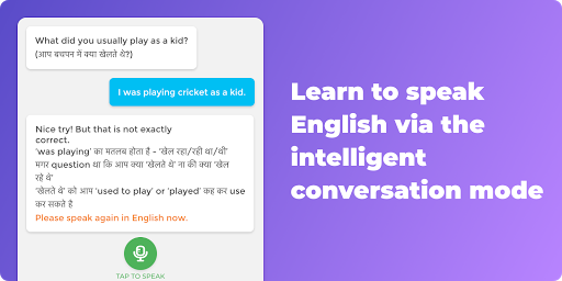 English Speaking Course screenshot 1