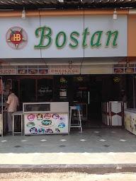 Hotel Bostan photo 3