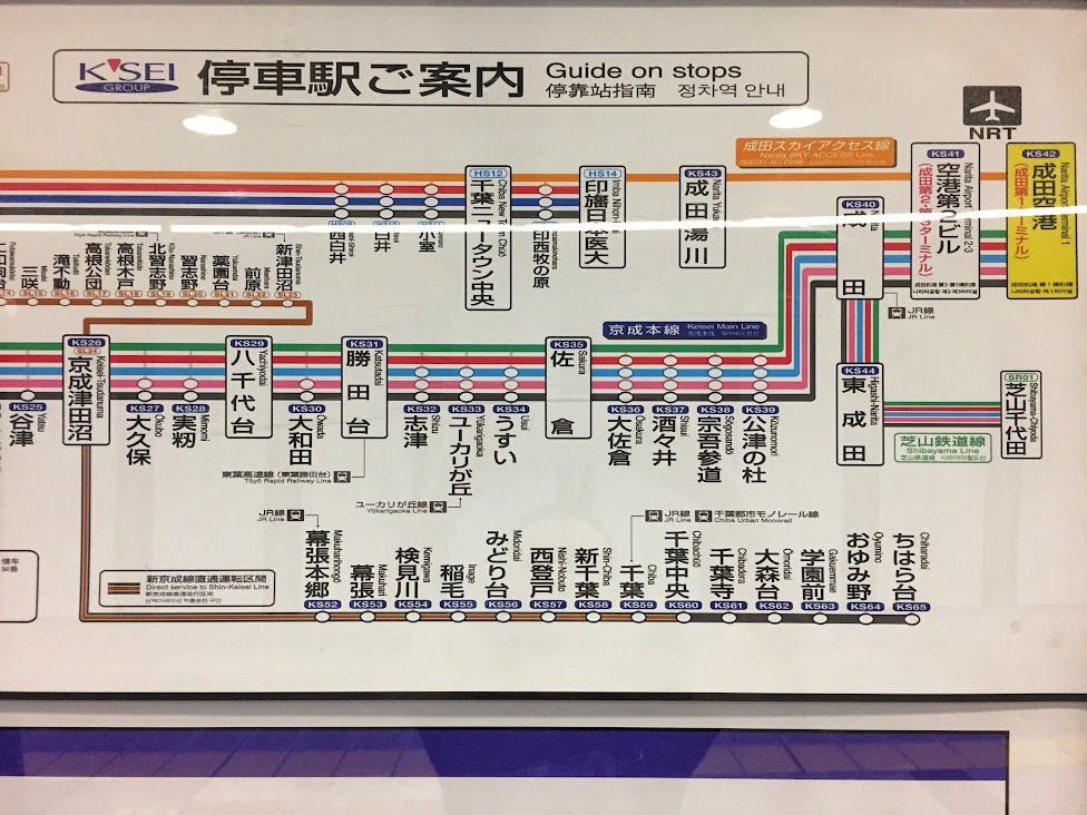 Plan metra Tokio