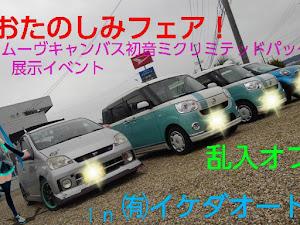 ミラ L260V A (5MT・4WD)のカスタム事例画像 まさちか@現実逃避型妄想人″変態王子″さんの2018年12月17日00:51の投稿