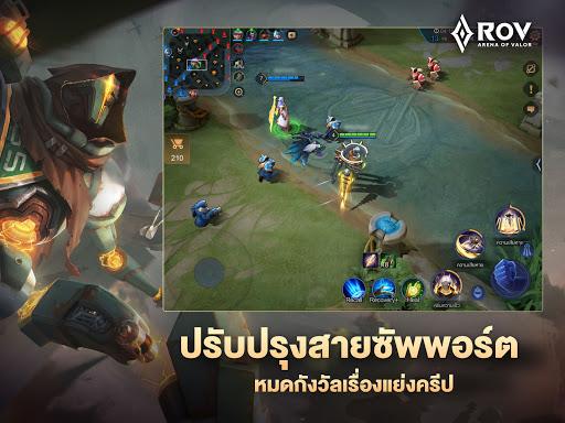 Garena RoV: RoV City screenshot 18