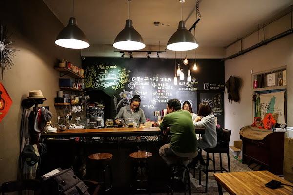 好茶咖啡工作室- 舒服環境 提供有機蜜香紅茶 品嘗迦納納咖啡 花蓮有貓咖啡廳 舞鶴紅茶 吉林茶園 台灣咖啡 – 跳躍的宅男