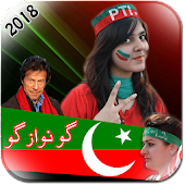 PTI Profile Pic DP Maker 2018