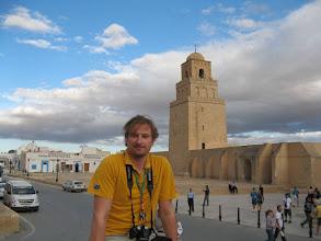 Photo: Kairouan Great Mosque