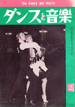 """Photo: """"The Dance and Music"""" 1976 Feb. issue including an article on Alex Moore MBE. アレックス・ムーア氏の記事が掲載されている「ダンスと音楽」(昭和51年2月号)"""