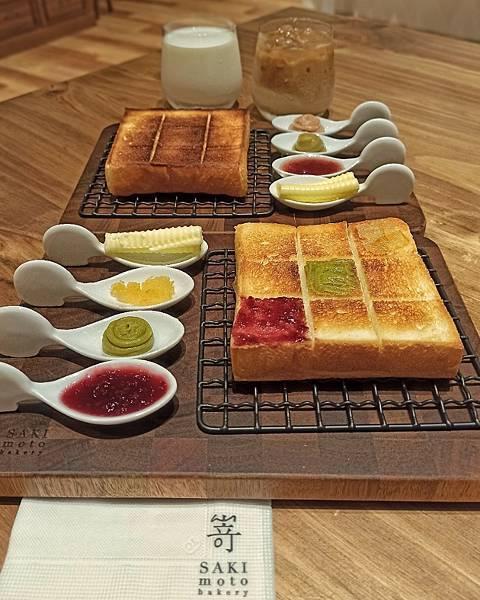 嵜本 高級生吐司專門店 SAKImoto Bakery 板橋大遠百店