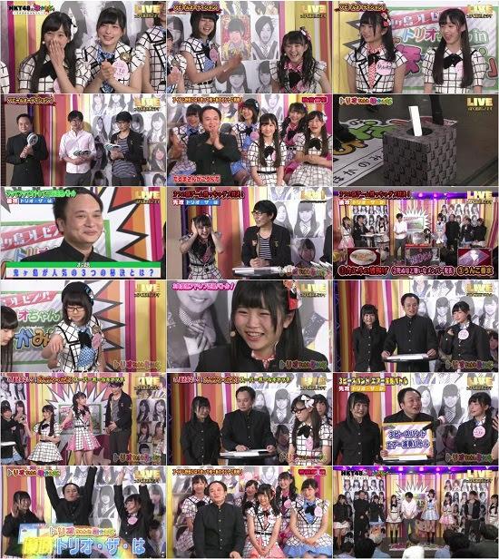 (TV-Variety)(720p) HKT48の「ほかみな」~そのほかのみなさん~ ep40 180126