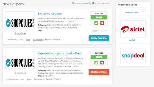 aap k deals screenshot 2
