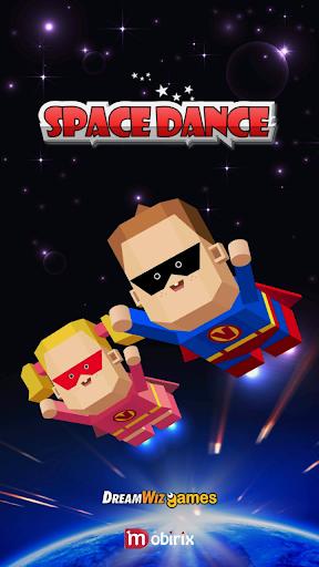 スペース・ダンス