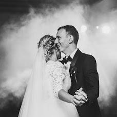Wedding photographer Dmitriy Mischenko (mischenkod). Photo of 11.11.2017