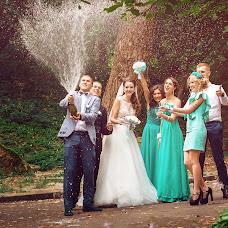 Wedding photographer Vadim Bic (VadimBits). Photo of 01.04.2017