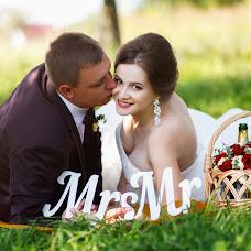 Wedding photographer Vladislav Tyutkov (TutkovV). Photo of 22.10.2017