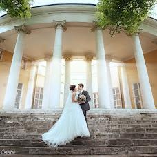 Wedding photographer Roman Chepurnoy (Sergeant75). Photo of 09.03.2017