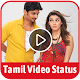 Tamil Video Status - தமிழ் வீடியோ நிலை Download for PC Windows 10/8/7
