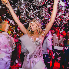 Wedding photographer Daniela Galdames (danielagaldames). Photo of 22.04.2018