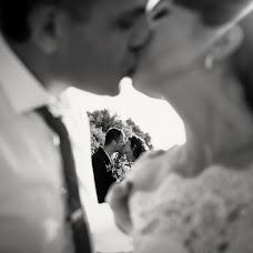 Wedding photographer Aleksandr Kostevich (Alexkostevi4). Photo of 22.09.2017
