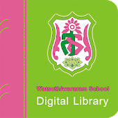 SUTHI Digital Library
