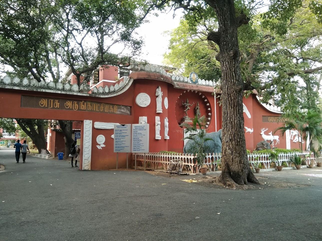 チェンナイ州立博物館