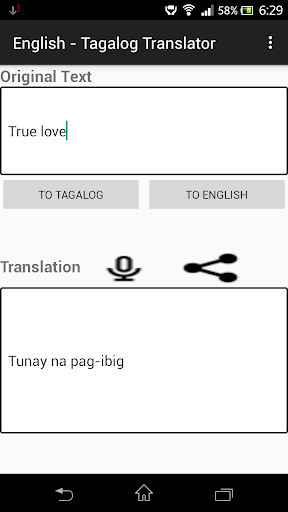 免費下載書籍APP|English - Tagalog Translator app開箱文|APP開箱王