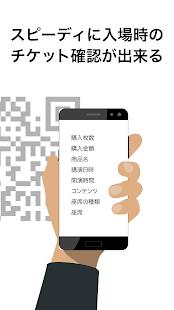 App SKB Ticket Reader APK for Windows Phone