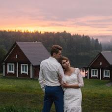 Wedding photographer Yulya Izmaylova (izmyloveU). Photo of 04.10.2015