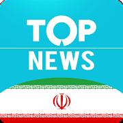 Top Iran News