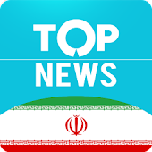 Top Iran News