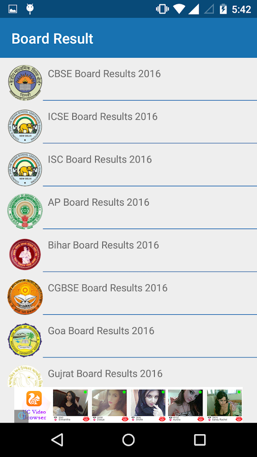 10th 12th Board Result 2016- screenshot